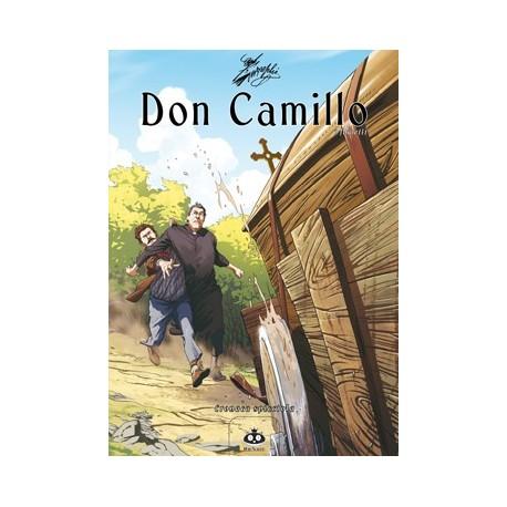 Don Camillo Cronaca spicciola vol. 12